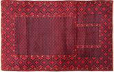 Baluch carpet ACOJ151