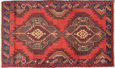 Baluch carpet ACOJ186