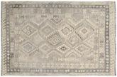 Kilim Afghan Old style rug NAZB2940