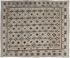 Kelim Afghan Old style Teppich NAZB2932