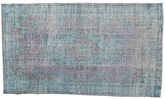 Tapis Colored Vintage XCGZK1216