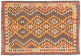 Kilim Afghan Old style carpet NAZB1382