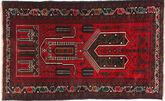 Baluch carpet ACOJ48