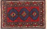 Belutsch Teppich ACOJ183