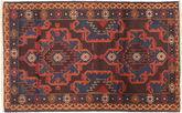 Baluch carpet ACOJ103