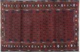 Baluch carpet ACOJ28