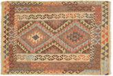 Kilim Afghan Old style rug NAZB1291