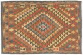 Kilim Afghan Old style carpet NAZB1703