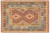 Kilim Afghan Old style carpet NAZB1829