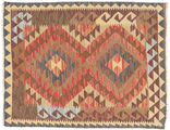 Kelim Afghan Old style Teppich NAZB1888