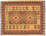 Kelim Afghan Old style Teppich NAZB1878