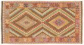 Kilim Afghan Old style carpet NAZB2601