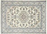 Nain carpet AXVA936