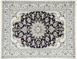 Nain carpet AXVA948