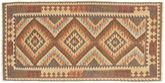 Kilim Afghan Old style carpet NAZB2652