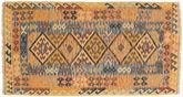 Tapis Kilim Afghan Old style NAZB2629