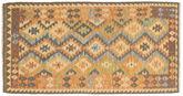 Kelim Afghan Old style Teppich NAZB2632