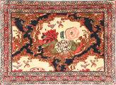 Senneh carpet AXVA731