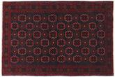 Baluch carpet NAZB3519