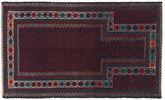 Baluch carpet NAZB3499