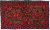 Baluch carpet NAZB3236