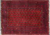 Afghan Arsali carpet AXVA123