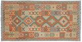Tapis Kilim Afghan Old style NAZB2757