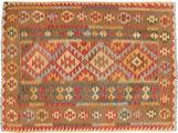 Alfombra Kilim Afghan Old style NAZB1574
