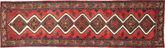 Hamadan carpet AXVA1066