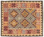 Kelim Afghan Old style Teppich NAZB1921