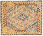 Kelim Afghan Old style Teppich NAZB2115