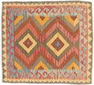 Kelim Afghan Old style Teppich NAZB1973