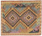 Kelim Afghan Old style Teppich NAZB690