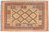 Kilim Afghan Old style carpet NAZB997