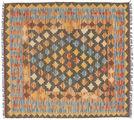 Kelim Afghan Old style Teppich NAZB114