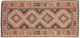 Tapis Kilim Afghan Old style NAZB657