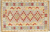 Tappeto Kilim Afghan Old style AXVA467