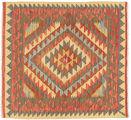 Kelim Afghan Old style Teppich NAZB2029
