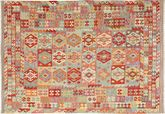Kilim Afghan Old style rug AXVA252
