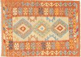 Kilim Afghan Old style carpet AXVA535
