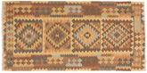 Kelim Afghan Old style-matto NAZB2705