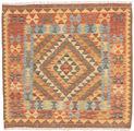 Kilim Afghan Old style carpet NAZB208