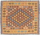 Kilim Afghan Old style carpet NAZB774