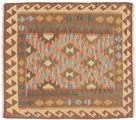 Kelim Afghan Old style Teppich NAZB226