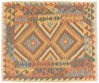 Kelim Afghan Old style Teppich NAZB528