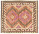 Kilim Afghan Old style carpet NAZB345