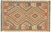 Kilim Afghan Old style carpet NAZB964