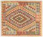 Kelim Afghan Old style Teppich NAZB720