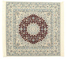 Nain Emilia - Dark Red rug CVD15446