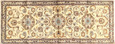 Kashmar carpet MRB844
